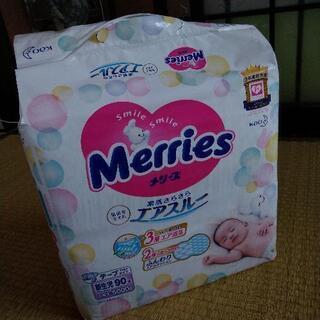 メリーズ 新生児用90枚