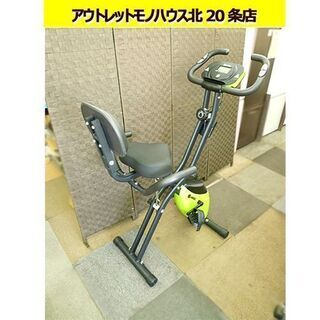 ☆ 【HAIGE フィットネスバイク HG-QB-J917B】静...