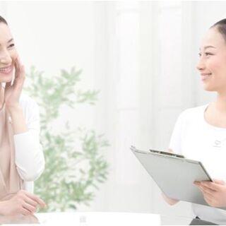 フェイシャルエステティック等のスタッフ及びアシスタント募集☆足立...