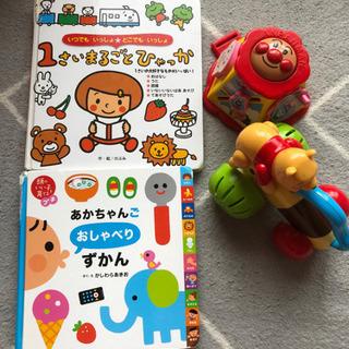 絵本まとめ売り おもちゃまとめ売り 赤ちゃん