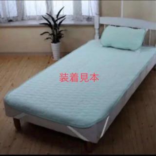ライミングクール敷パッド ブルー 冷感・除湿・消臭 敷、枕パッド