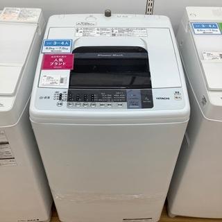 安心の6ヵ月保証付き!2016年製HITACHI(日立)の7.0kg洗濯機!の画像