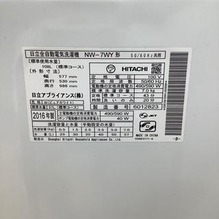 安心の6ヵ月保証付き!2016年製HITACHI(日立)の7.0kg洗濯機! - 家電