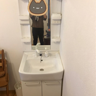 【ネット決済】洗面化粧台