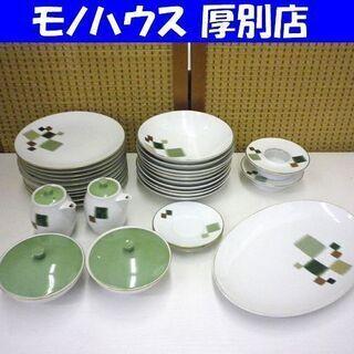 Noritake オールドノリタケ 和柄 市松柄 楕円皿 深皿 ...