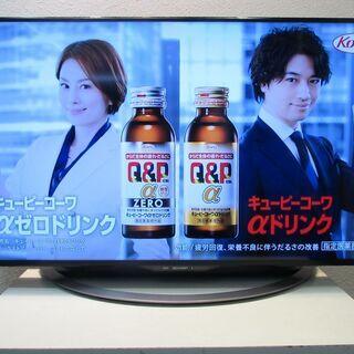 ◆SHARP LC-40U45 4K対応40インチ液晶テレビ◆