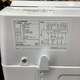 安心の1年保証付き!2020年製nitori(ニトリ)の6.0kg洗濯機! - 家電