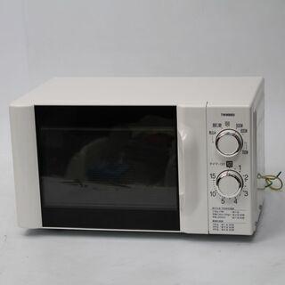 070)TWINBIRD 電子レンジ DR-D419 50Hz専...