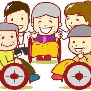 中央区にある特別養護老人ホームで活躍したい介護職員を募集しています!