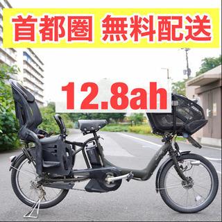 電動自転車 ブリヂストン 20インチ 12.8ah 子供乗せ 電...