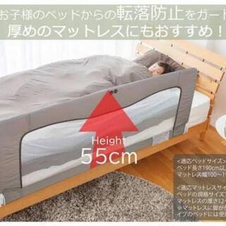 ベッドフェンス(ハイタイプ)【日本育児】