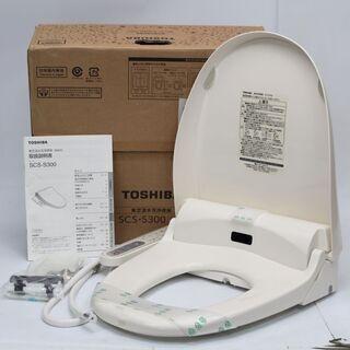 386)【未使用】TOSHIBA 温水洗浄便座 SCS-S300...