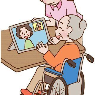厚別区にある特別養護老人ホームで活躍したい介護職員を募集しています!
