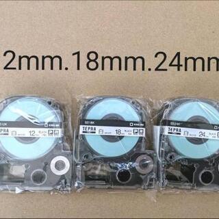 テプラテープ SS12K SS18K SS24K  TEPRA