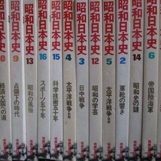 【最終処分】【レア】【1冊1200円】 昭和史の謎 スポー…
