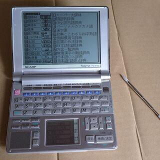電子辞書 シャープPapyrus PW-AT750