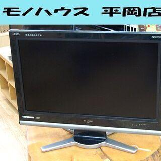 格安! SHARP 液晶テレビ LC-32D10 ブラック 32...
