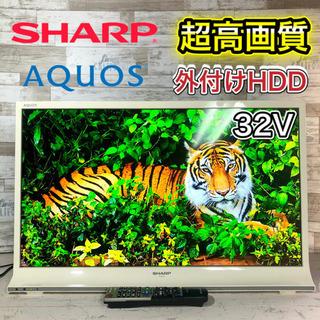 【すぐ見れるセット‼️】SHARP AQUOS 32型✨ 訳アリ...