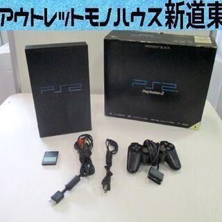 ソニー PS2 本体セット SCPH-50000 NB ミッドナ...