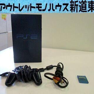 ソニー PS2 本体セット SCPH-30000NB ミッドナイ...