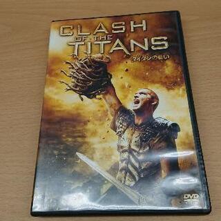 CLASH OF・THE  TITANS  タイタンの戦い  DVD