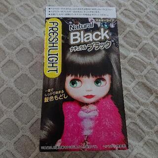 未使用☆ヘアカラー黒(黒髪用)