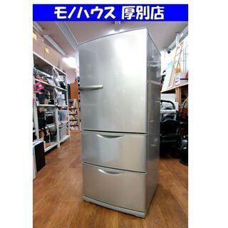 AQUA 3ドア冷蔵庫 272L 2014年製 AQR-271C...