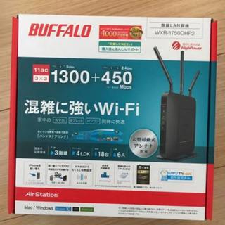 BUFFALO WXR-1750DHP2