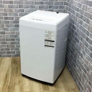 【ハッピー西葛西店】4.5kg 全自動洗濯機 東芝製 2017年...