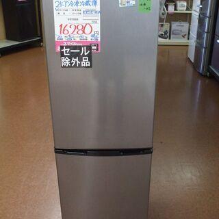 【店頭受け渡し】 IRISOHYAMA 2ドア冷蔵庫 KRSE-...