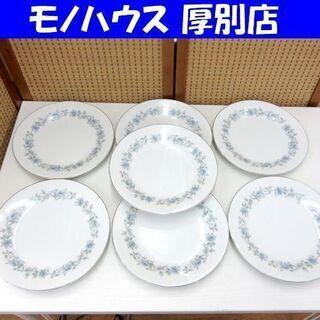 Noritake オールドノリタケ 大皿 プレート 6411 M...
