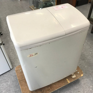 日立 HITACHI PS-H35L-CP 二槽式洗濯機(3.5kg)
