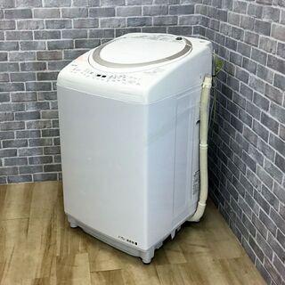 【ハッピー西葛西店】8.0kg 全自動洗濯機 東芝 2016年式...