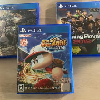 【ネット決済】PS4 パワプロ モンハン ウイイレ 3点セット