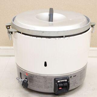 リンナイ ガス炊飯器 RR-30S1 LPガス 厨房機器 (J9...