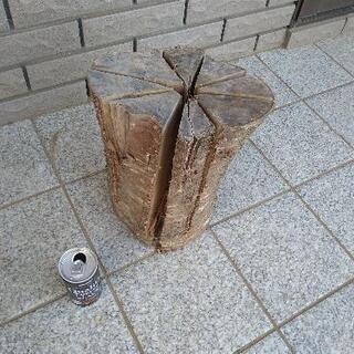 広葉樹ヤマザクラのスウェーデントーチ!1年半以上乾燥。茨城県潮来市。