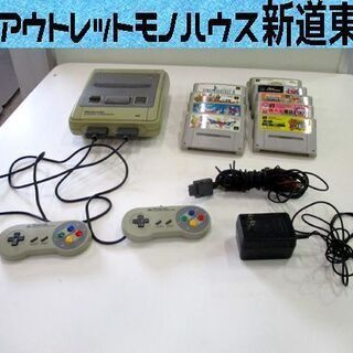 スーパーファミコン レトロゲーム スーファミ テレビゲーム ゲー...