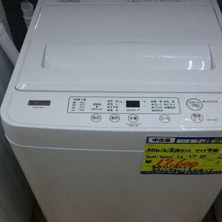 (2020年製入荷)ヤマダ電機 全自動洗濯機4.5kg 2…