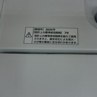 (2020年製入荷)ヤマダ電機 全自動洗濯機4.5kg 2020年製 YWM-T45H1 高く買取るゾウ八幡東店 − 福岡県