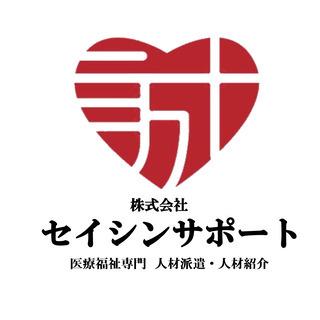 【派遣】登戸駅徒歩9分◆グループホーム◆夜勤なし