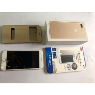 【ネット決済・配送可】iPhone 7 Plus Gold 32...