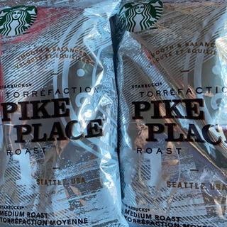 スタバ  粉2袋