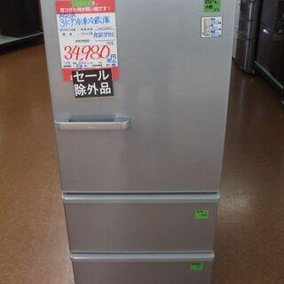 【店頭受け渡し】 AQUA 冷凍冷蔵庫 AQR-27H 272L...