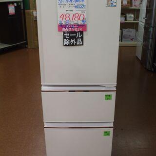 【店頭受け渡し】 三菱電機 冷凍冷蔵庫 MR-CX27C 272...