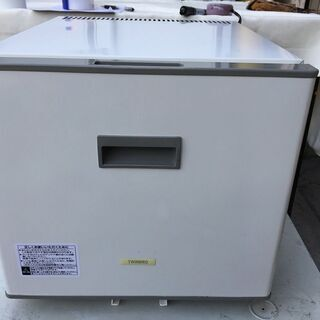 TWINBIRD 小型冷蔵庫 20L TR-21A