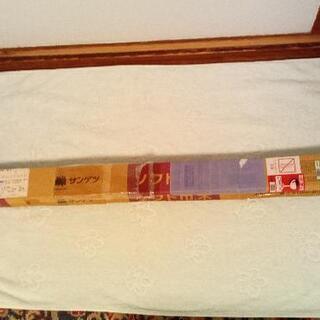 【ネット決済】☆ソフト巾木☆ 高さ60mm×長さ915mm・14...