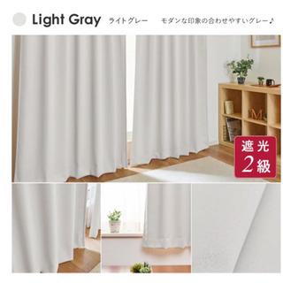 【ネット決済・配送可】遮光2級カーテン ライトグレー ✨未使用品✨