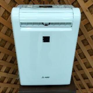 【愛品館江戸川店】三菱 :衣類乾燥除湿機「MJ-M120N…