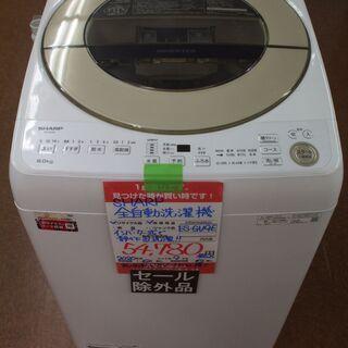 【店頭受け渡し】 SHARP 全自動洗濯機 9.0kg  ES-...