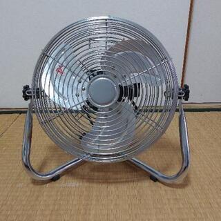 メタルファン 扇風機